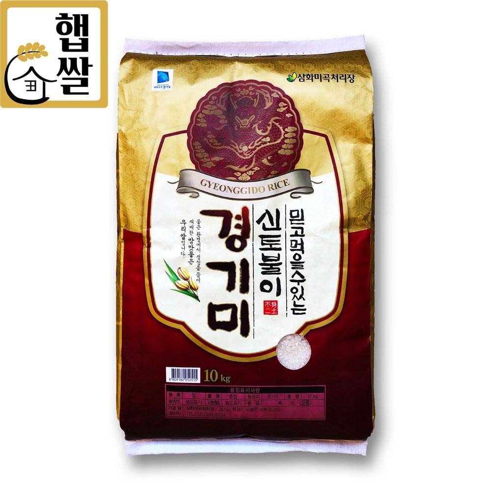 연수네쌀가게 경기미 10kg 2020년 햅쌀, 1개
