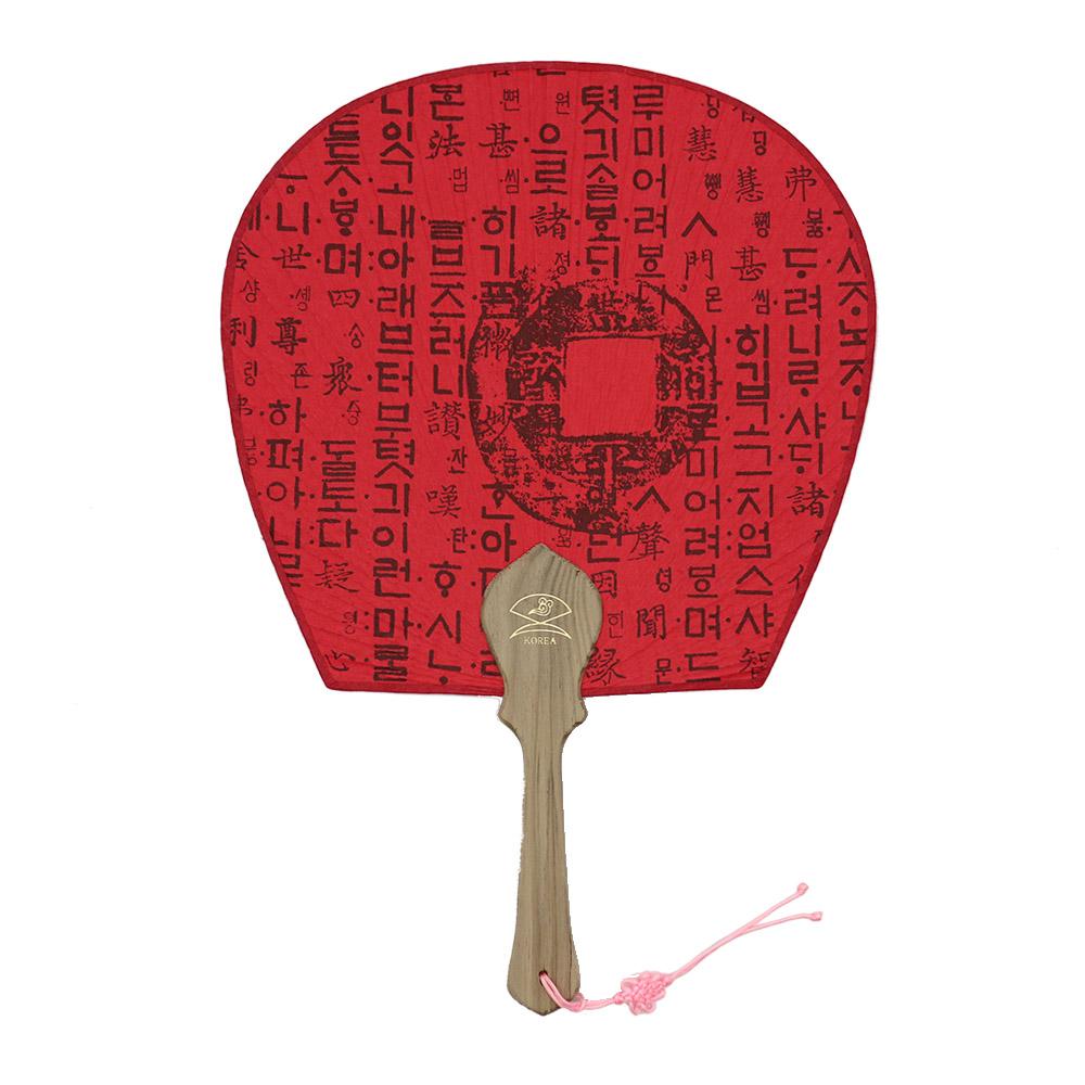 훈민정음 한지 선부채 대 27cm 한글부채, 03 빨강색