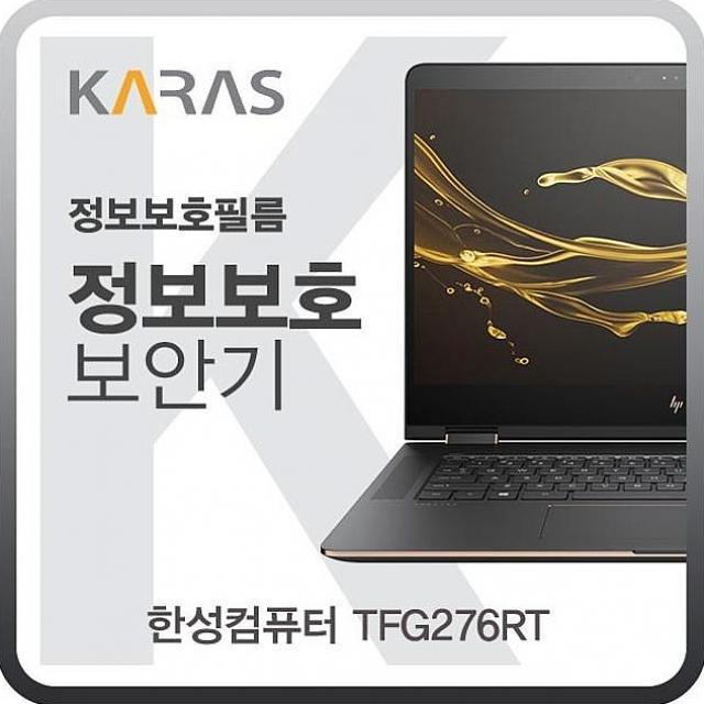 키즈윙 한성컴퓨터 TFG276RT 블랙에디션 모니터, 해당상품