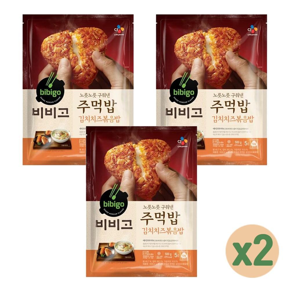 비비고 김치치즈볶음밥 주먹밥 (500g X 3개) 냉동, 2set