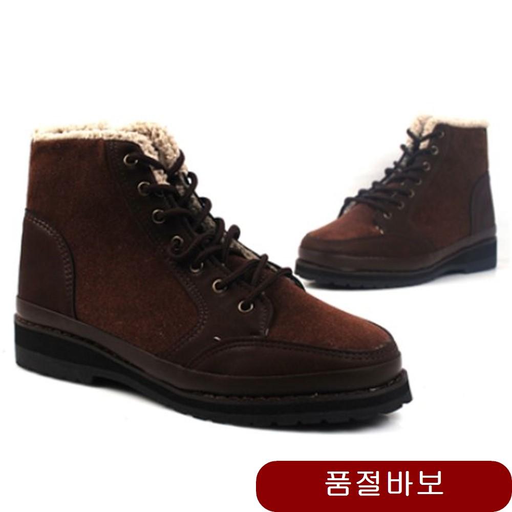 방한 하이탑 슈즈 기모 스니커즈 패션 신발 여자워커코디 블랙