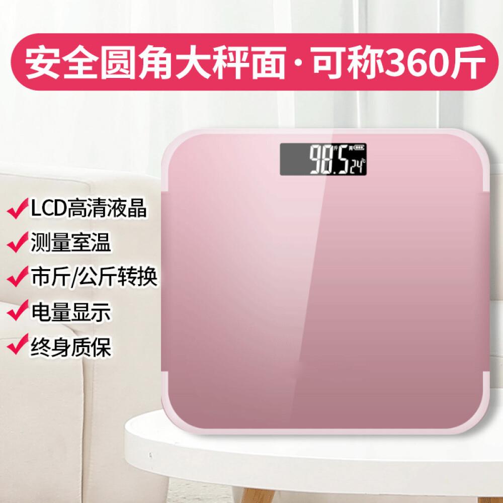 others 고 딩 전자 저울 가정용 소형 체중계 가정 정확도 인체 중량 계 충전 비 내구성 여학생 기숙사 사랑스럽다 핑크 빛 에너지, 상세페이지 참조, 상세페이지 참조