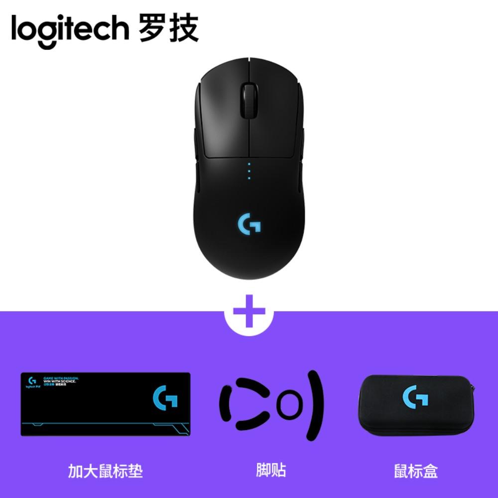 로지텍 G PRO 무선 게이밍 게임용 마우스 M-R0070, 표준, G PRO 마우스 + 테이블 매트 + 풋 스티커 + 마우스 박스 신품