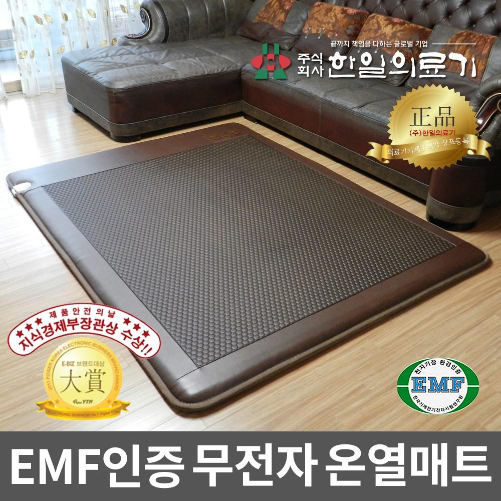 주식회사 한일의료기 EMF 탄소 육각 전기매트 전기장판, 퀸 분리난방 150x200cm