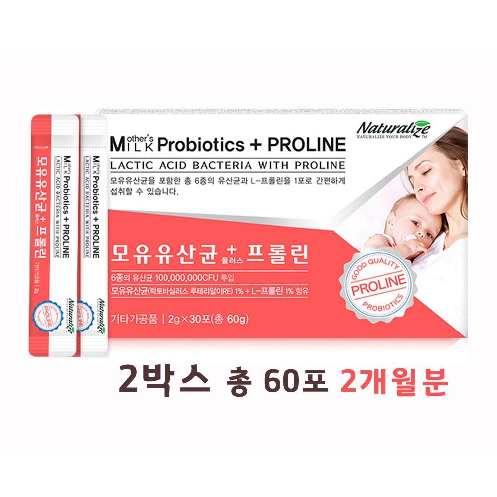여성 갱년기 유산균 가루 쿠퍼만지수 락토바실러스 애시도필러스 중년 여성 여자 모유유산균 프롤린 프로바이오틱스 분말 스틱, 2set, 2g30스틱-총60g