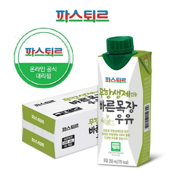 파스퇴르 무항생제인증 바른목장우유250ml(18팩), 36팩, 250ml
