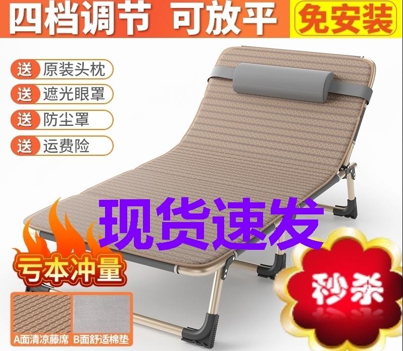 접이식침대 가정용 국다용도 싱글침대 휴대용 누울수있는의자 행군침대 낮잠 사무실 오후휴식 간호 성인, T06-보강한 원형파이프 그레이+시원 등나무돗자리 amp편안한 면패드-H