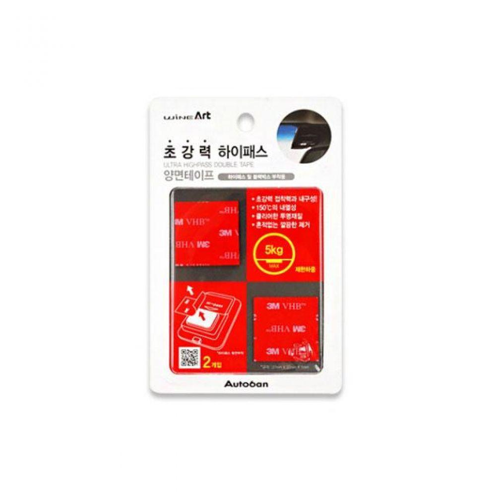 JJL336964양면테이프 초강력 하이패스 양면접착ㄱ제, 단일옵션
