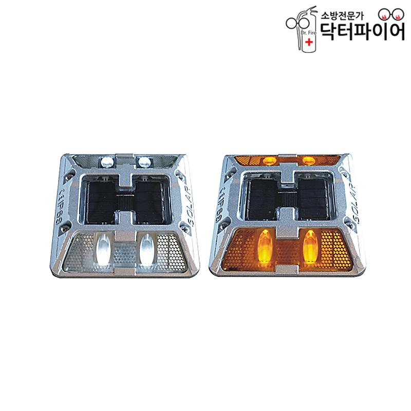 야간 도로 사각 쏠라 표지병 HK-A9, 황색