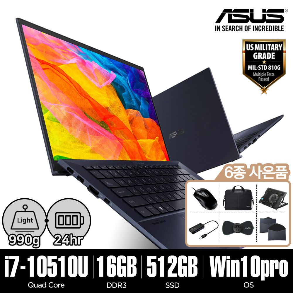 ASUS B9 B9450FA-BM0481R 10세대-i7 16G+512GB WIN10Pro 990g 초경량노트북, 16GB, SSD 512GB, 포함