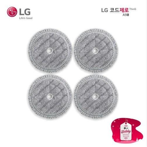 LG 정품 코드제로 신형 물걸레 4개입 A9 / A9S / M9, 물걸레 패드 1팩 4P