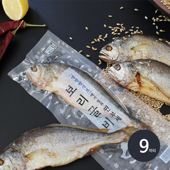 [김하진의집밥한끼]영광법성포 바람 찐부세보리굴비 9미, 없음, 상세설명 참조