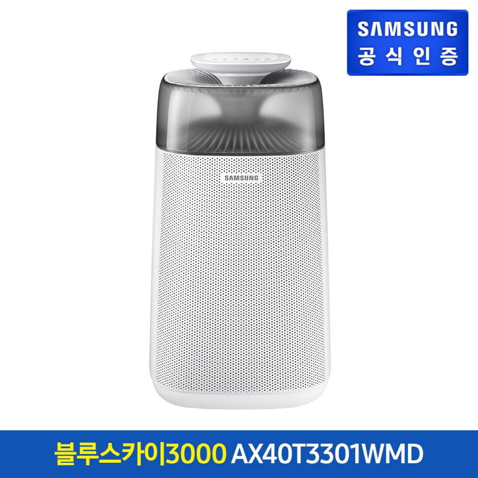 [신세계TV쇼핑][삼성] 블루스카이 3000 공기청정기 AX40T3301WMD (12형/PM1.0), 단일상품