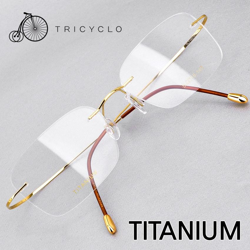 트리시클로 명품 형상기억합금 초경량 IP도금 티타늄 안경테 TLT16016-C11(55)