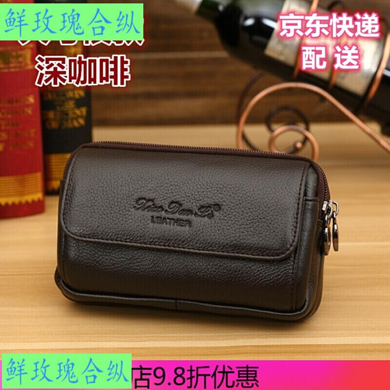 남성 휴대 전화 허리 가방 벨트 휴대 전화 가방 착용 5 / 5.5 / 6 인치 작은 가방 라 지 큰 가로 커피