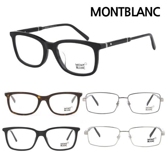 명품아이웨어 패션특가 MONTBLANC 몽블랑 명품 안경테 5종 택1