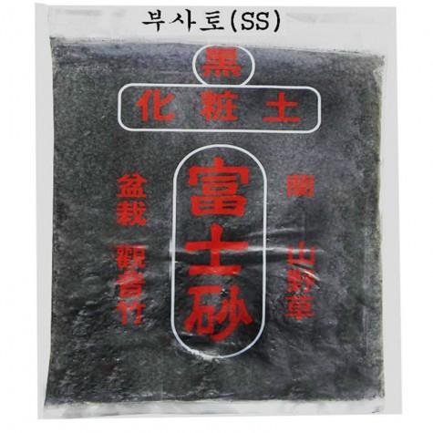 검정난석 부사토 화장토SS 2~3mm 란 전시회용 2-3mm, 부사토 검정난석