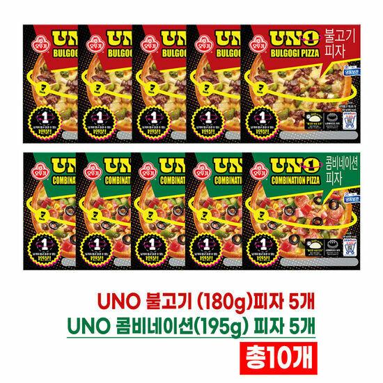 오뚜기 우노피자 10판(불고기 5+콤비네이션 5), 단품