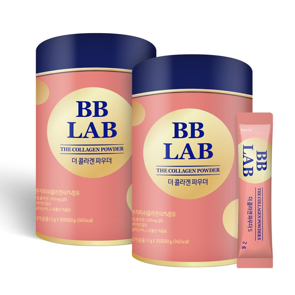 뉴트리원 본사 누적판매 500억 돌파 전지현 비비랩 콜라겐 더 콜라겐파우더S 먹는 저분자콜라겐 가루 분말 자몽맛 + 활력환, 2box