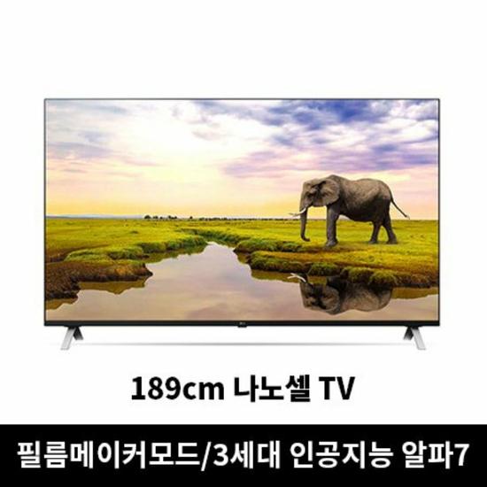 [K쇼핑]LG 189cm SUHD 75NANO87KNB(벽걸이형) [에너지1등급/3세대 알파7/인공지능/필름메이커모드] (POP 5566508235)
