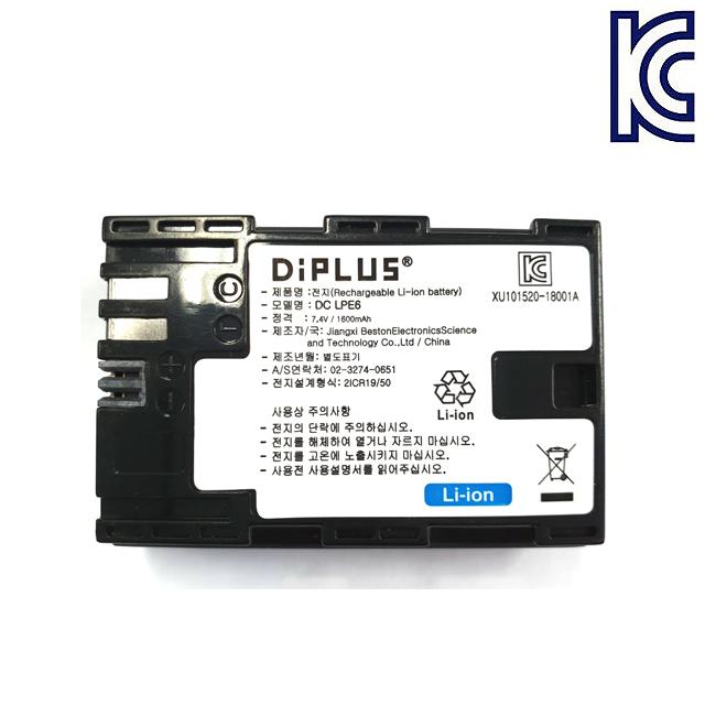 캐논 DIPLUS LP-E6 호환용 배터리, 캐논 LP-E6 호환용 배터리