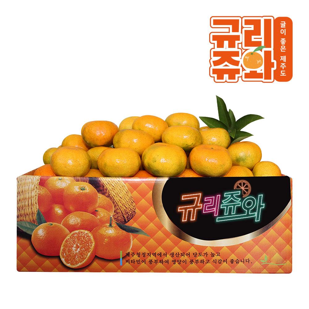[규리쥬와] 서귀포 맛좋은 재철 감귤, 노지감귤, 00.감귤 3kg 랜덤(2S-2L)★2개구매시9kg