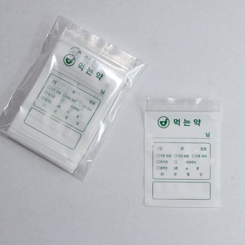 유림인쇄 지퍼백 약봉투(소), 100장