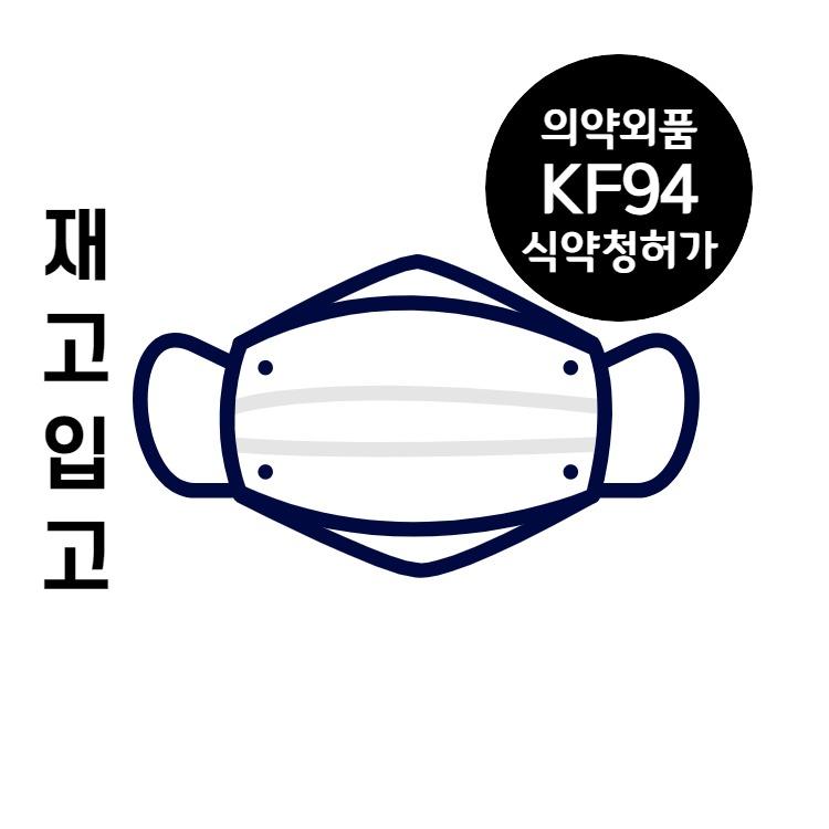 (100매) 휴안청 KF94 황사방역 마스크, 1개, 100개