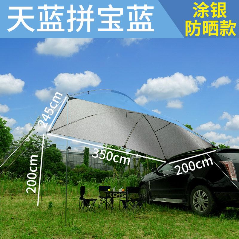 해외 지붕 천막 suv 꼬리 연장 천막 야외 캠핑카 차량 차양, 옵션04, 단일옵션