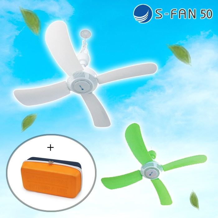 천장형 선풍기 SFAN50 써큘 캠핑용 타프팬 가방 세트, 220V 그린+가방