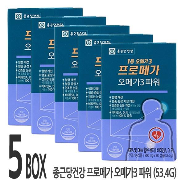종근당건강 프로메가 오메가3 파워 60캡슐, 60정, 5개