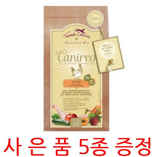 테라카니스 [사은품 5종 증정] 전연령 닭 카니레오 반려견 건조 사료, 2.5kg