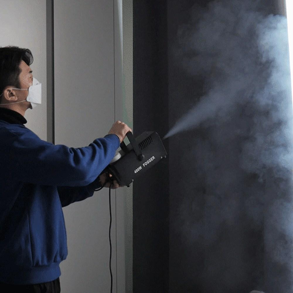 에스에이치컴퍼니 포그머신 셀프 가정용 집소독 연무기 소독기