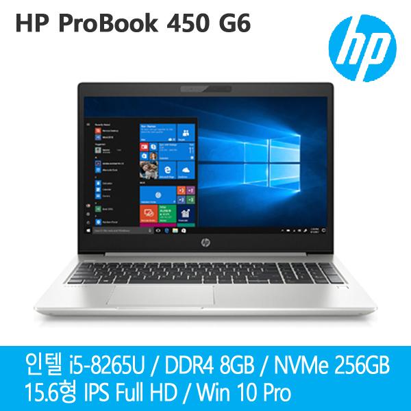 HP [박스만개봉]프로북450 G6노트북 인텔 i5-8265U DDR4 8G NVMe 256G SSD Win 10 Pro UHD 그래픽스 620 FHD IPS HDMI USB 3.1 C타입 3.1x2 2.0 RJ-45 720p HD 웹캠, 8GB, SSD256GB, 포함