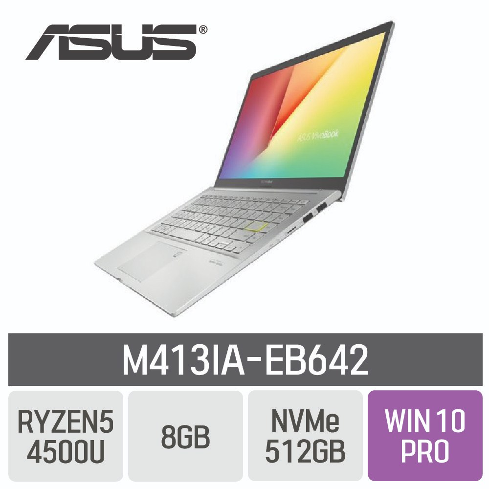 ASUS 비보북 M413IA-EB642, 8GB, SSD 512GB, 미포함