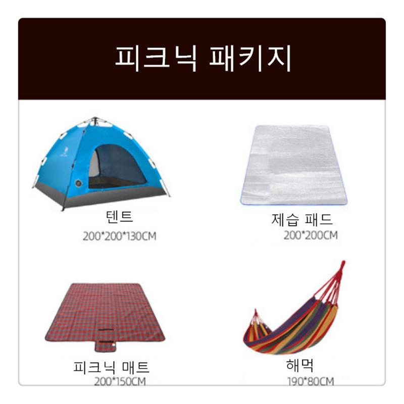 야외용품 캠핑텐트에 전자동식 방비 캠핑 장비 두툼LH0306, 8
