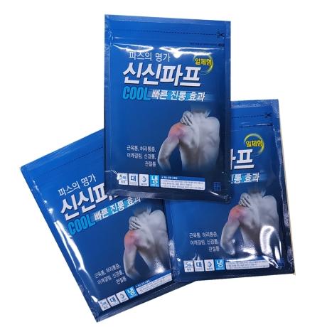 신신파스 쿨50매 일체형, 1세트, 시원한파스(쿨) (POP 5032349988)