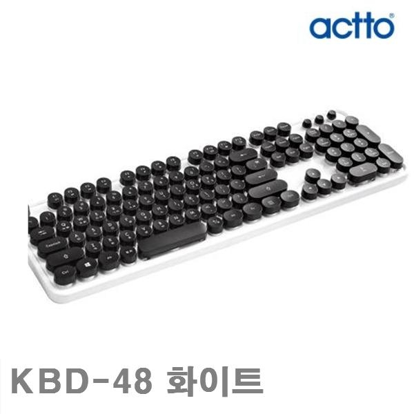 엑토 무선키보드 KBD-48 화이트 445mm 133mm (1EA), 본상품 선택, 본상품 선택