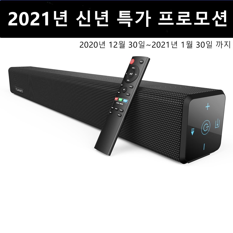 TUANTI [1년/AS] TV 홈시어터 100W 블루투스 스피커 서브우퍼 내장 터치버튼 AV PC 컴퓨터 노트북 사운드바 SE02, SE02블랙