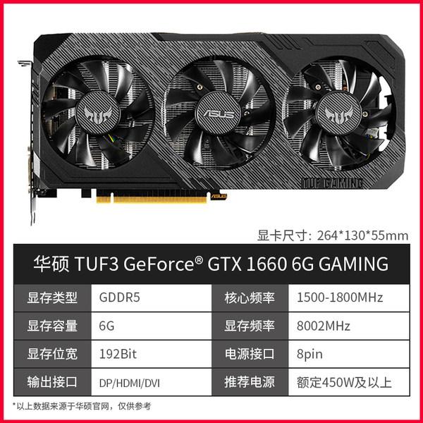 그래픽카드 rtx3070 지포스gtx1660super rtx3080 3060, AB_6GB