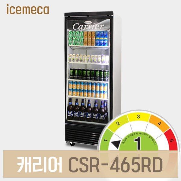 캐리어 CSR-465RD(블랙) 에너지효율1등급 음료수냉장고, 서울무료지역