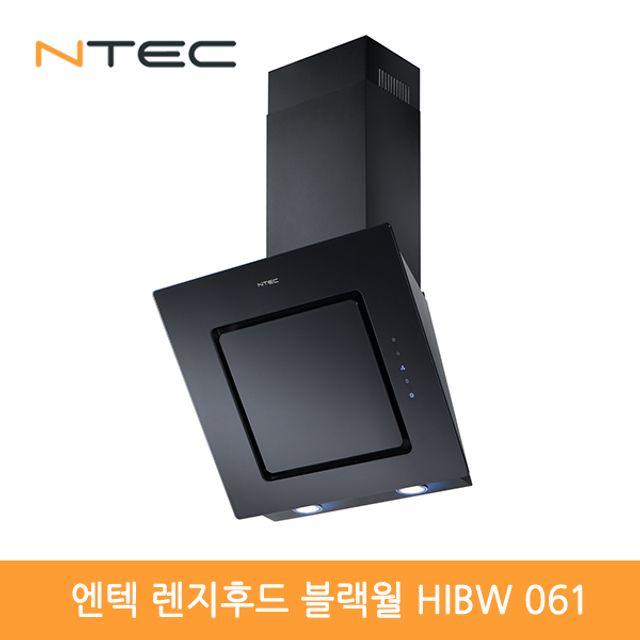 엔텍 주방후드 블랙월 HIBW061 블랙글라스 경사형 600, 방개형 본상품선택