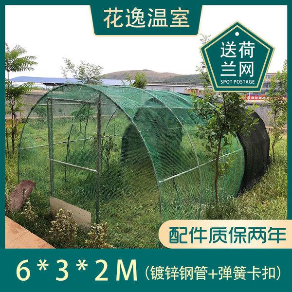 조립식 이동식 닭장 미니 메추리 닭 키우기 집 만들기, 6 x 3 x 2 m