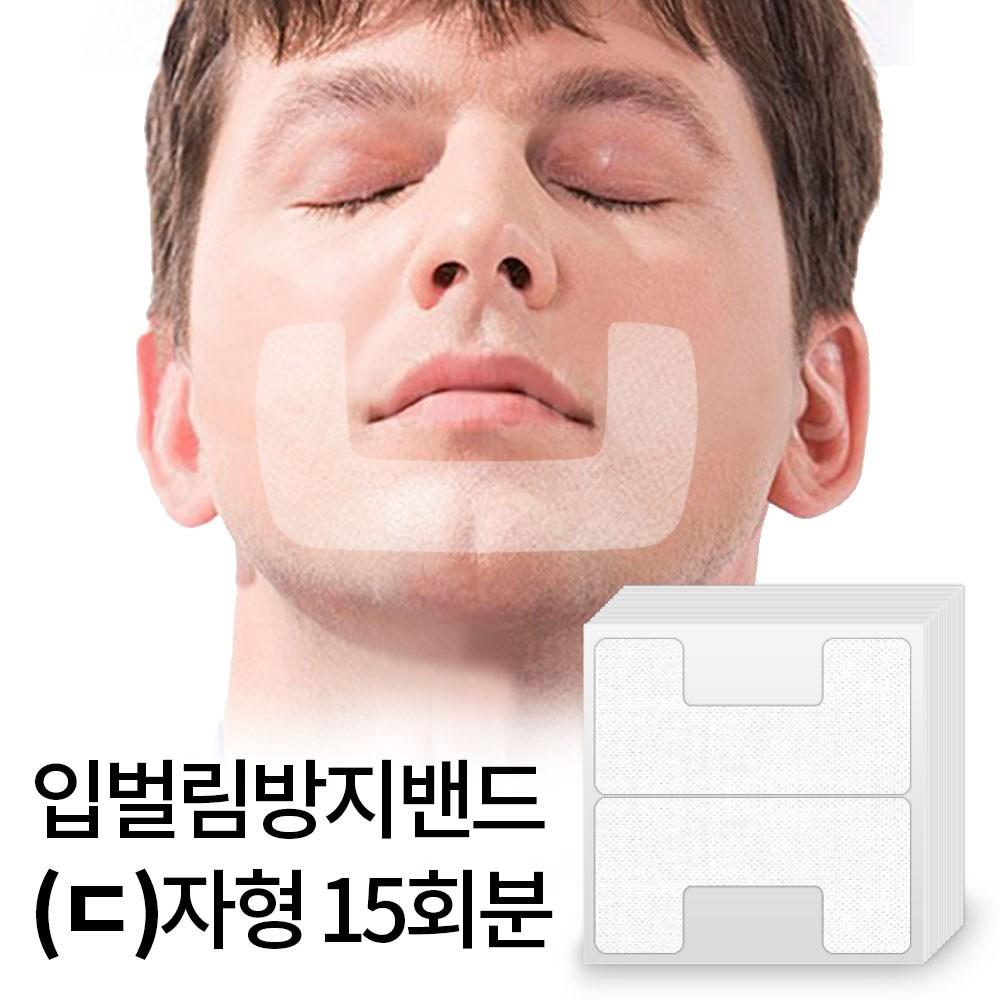 아름몰 입벌림방지 밴드 (ㄷ)자형 (30회분), 1세트