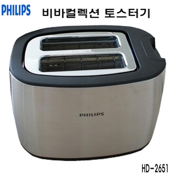 필립스 토스터 HD-2651 스테인레스 HD-4826 재가열 해동 굽기조절, HD-2651(메탈)-비바컬렉션