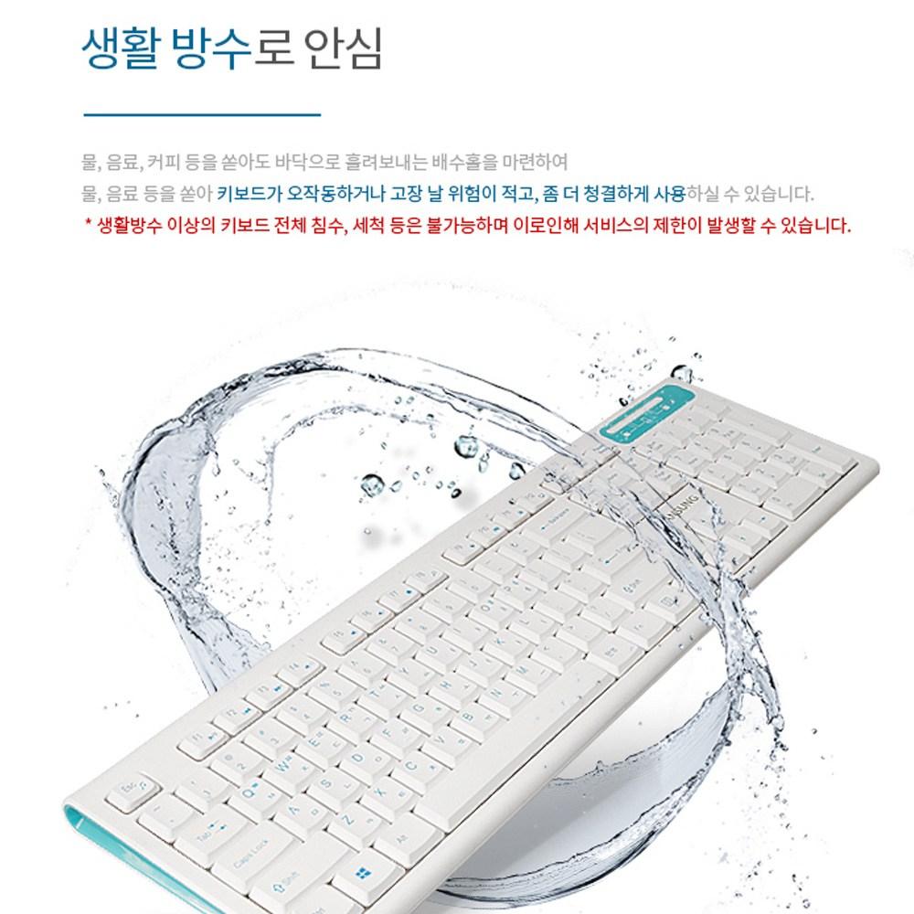 한성컴퓨터 HKM660WL 슬림 무선키보드마우스 무선키보드 마우스세트, 화이트