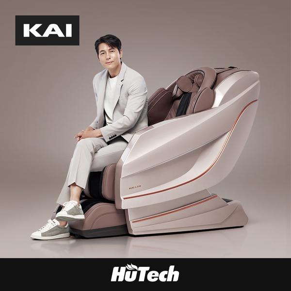 휴테크 [S급리퍼]휴테크 카이 LS9 안마의자 [사은품 러그증정+무상AS 24개월], 단일상품