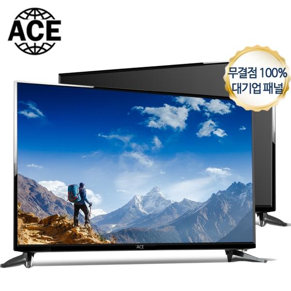 에이스 22인치FHD TV 소형 가성비 고화질티비 (POP 1690588581)