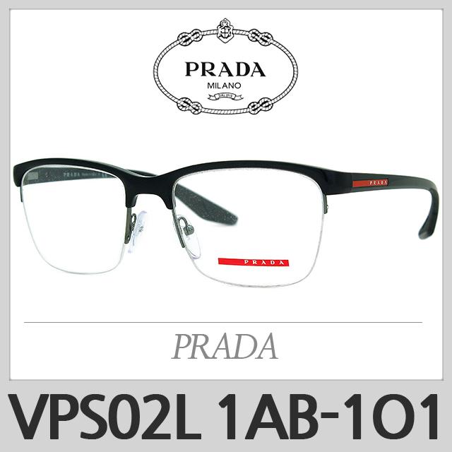 프라다 안경테 VPS02L 1AB-1O1