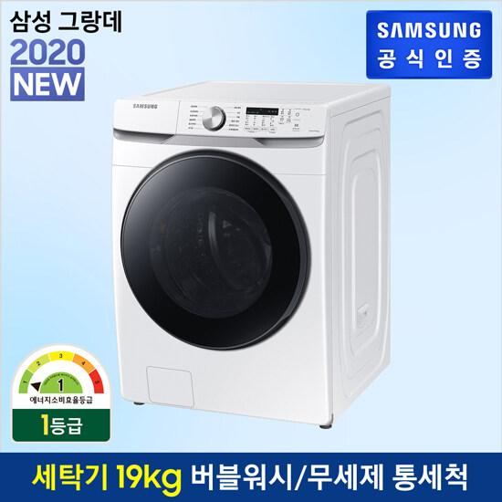 [신세계TV쇼핑][삼성] 삼성 그랑데 드럼세탁기 WF19T6000KW, 단일상품